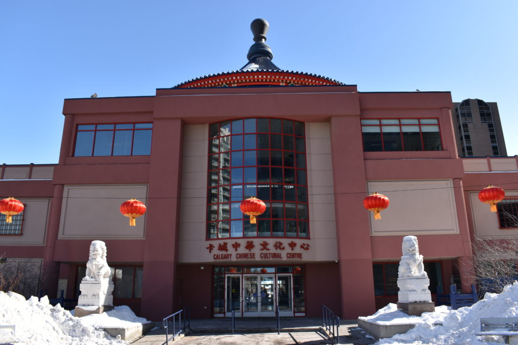 www.iamcalgary.ca Chinese Cultural Centre Chinatown