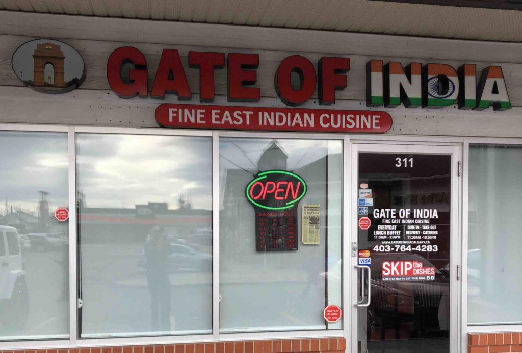 www.IAmCalgary.ca IAC Gate of India Asian Cuisine Northeast Calgary